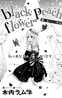 Black Peach Flower