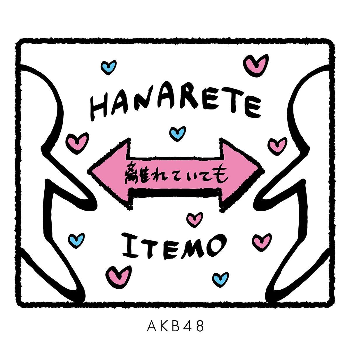 AKB48 - 離れていても