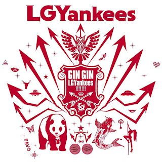 LGYankees-let-go-feat-Noa-歌詞
