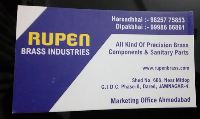 rupen brass industries 9825775853 9998666861 jamnagar