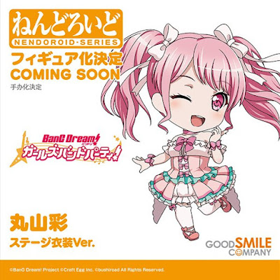 BanG Dream! Girls Band Party! Nendoroid Aya Maruyama: Stage Costume Ver.
