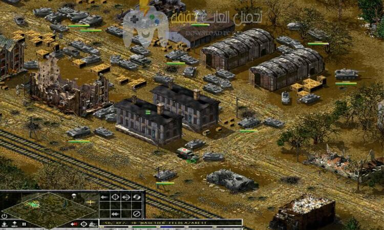تحميل لعبة الحرب العالمية الثانية 2 Sudden Strike