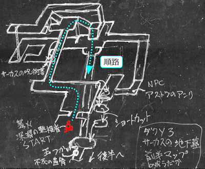 DarkSouls3 カーサスの地下墓 攻略 地図 マップ