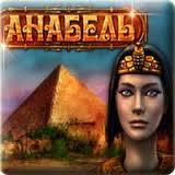 Annabel Pc Game  Free Download Full Version