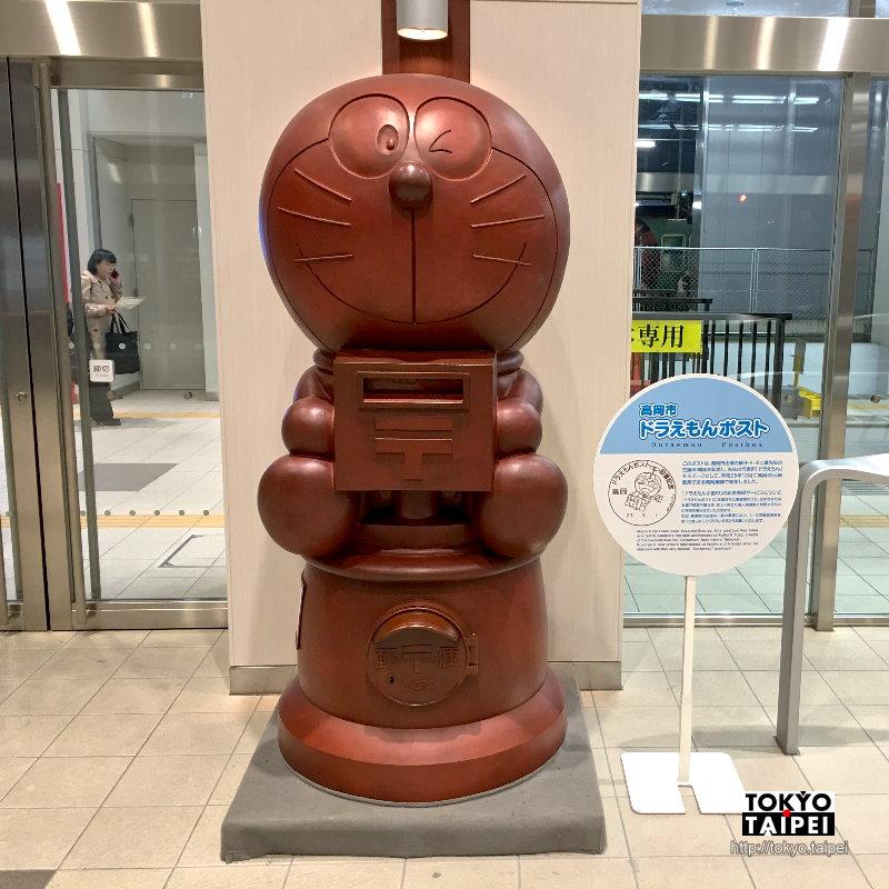 【高岡駅】候車室有哆啦A夢大型郵筒 寄信會蓋上特製郵戳