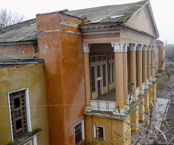 Константиновка. Дворец культуры химиков
