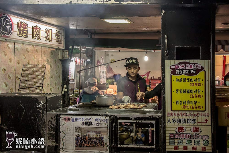 【台東美食】台東觀光夜市。台東最齊全深夜美食