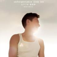 Andy Lau (Liu De Hua 刘德华) - Zhang Sheng Xiang Qi (掌声响起)