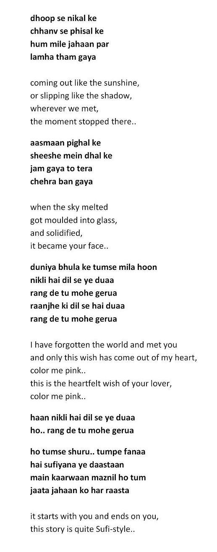 Gerua- Dilwale Hindi Song Lyrics With Meaning/ Translation   A2Z ...