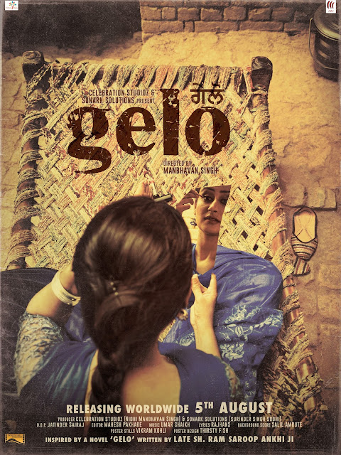 Gelo - Punjabi Movie Star casts, News, Wallpapers, Songs & Videos
