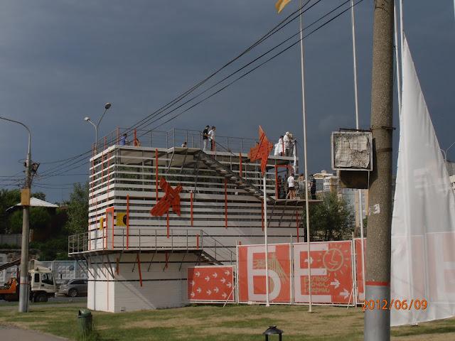 Пермь. Белые Ночи 2012.
