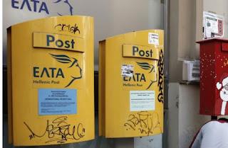 Προσοχή: Αν σας έρθει με το ταχυδρομείο αυτό το πολύ αληθοφανές και φαινομενικά επίσημο έντυπο, μην το συμπληρώσετε. Τι λέει σχετικά η Δίωξη Ηλεκτρονικού Εγκλήματος