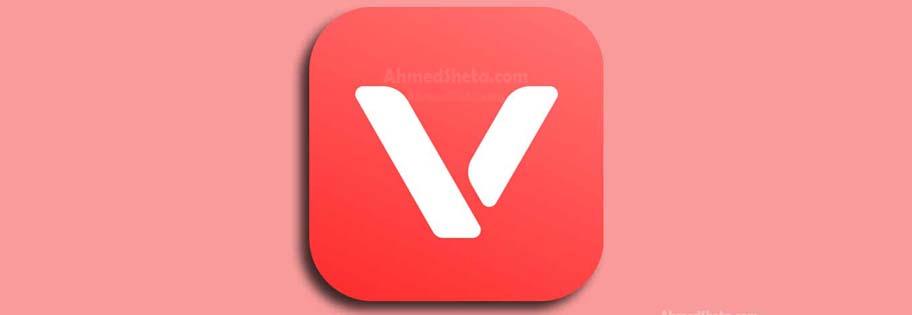 أفضل تطبيقات تحميل الفيديوهات للأندرويد | تطبيق VMate 2020
