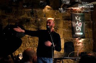 Opera Chaotique + Dimitris Dimopoulos