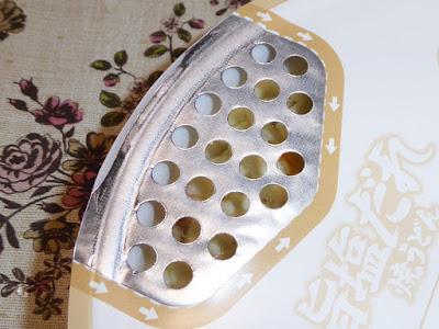 【NISSIN(日清食品)】日清のどん兵衛焼うどん 旨塩だれ ピリッと香るゆず胡椒仕立て