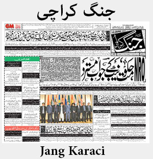 Jang Karachi