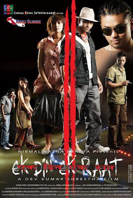 Ek Din Ek Raat Watch full new nepali movie