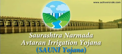 Key Points about SAUNI Yojana (Sourashtra Narmada Avtaran Irrigation Scheme) for IBPS PO, SBI PO, IBPS CLERK, NICL AO, SSC CGL, Bank of Baroda Po
