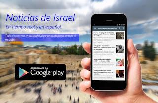 Aplicación para recibir las Noticias de Israel