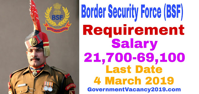 1763 Constable Vacation in Border Security Force (BSF) | 10th pass | Gov Job 2019 governnentvacancy2019.com