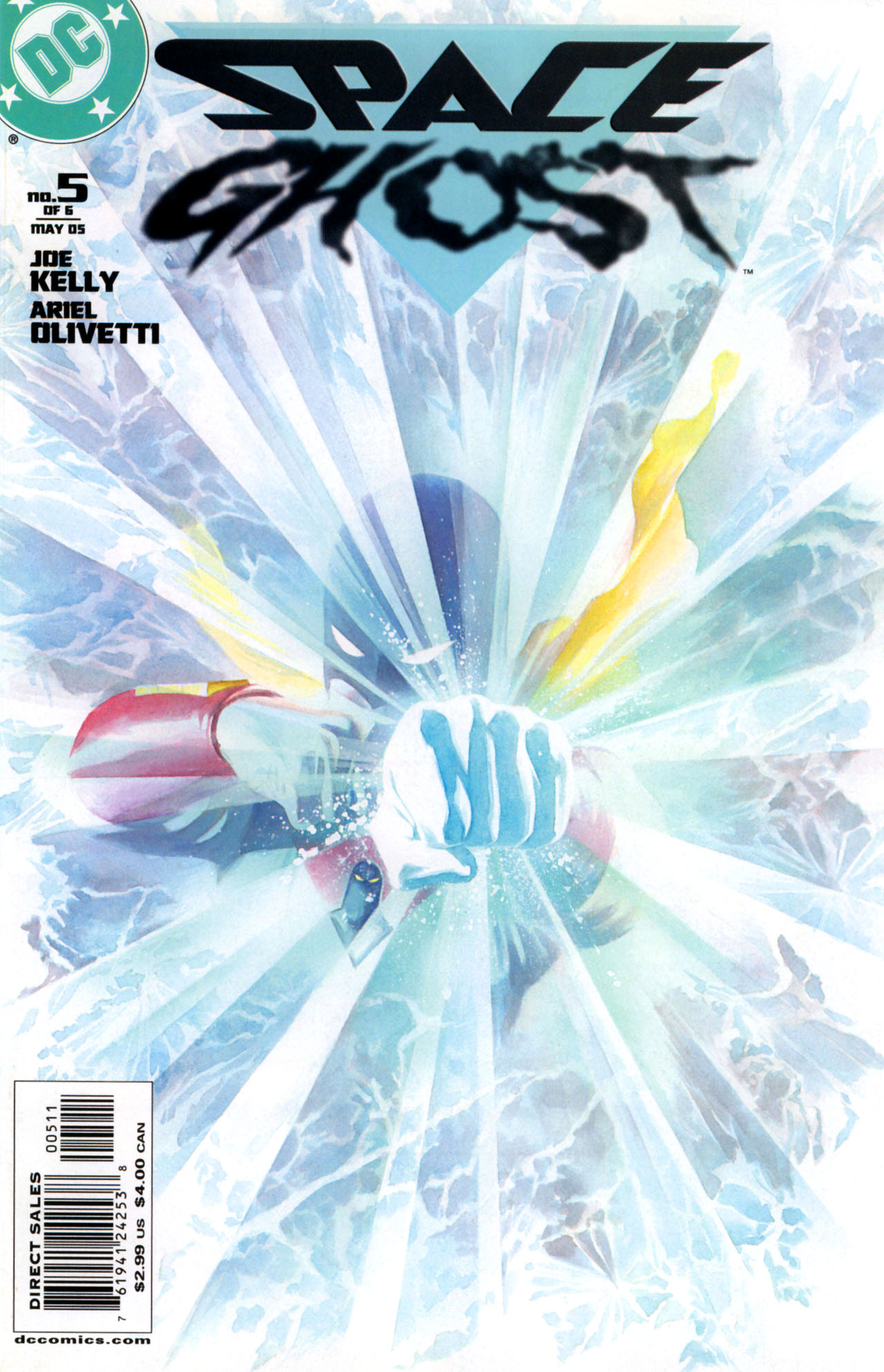 Read online Space Ghost (2005) comic -  Issue #5 - 1