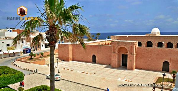 الجامع الكبير بالمهدية Grande Mosquée de Mahdia