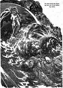 Illustration accompanying the original publication in Startling Stories magazine of short story The Obligation by Roger Dee. Image shows the alien saving the man in a storm on Venus.