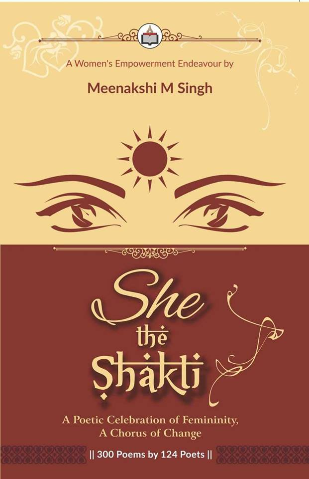 She the Shakti-Poetic collection