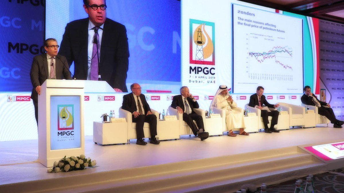 Конференция MPGC