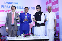 Amitabh Bachchan Launches Worlds 1st Mobile App Abc Of  Health 011.JPG