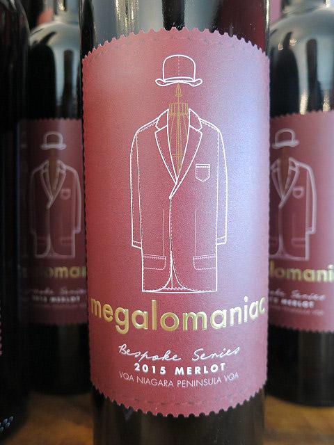 Megalomaniac Bespoke Merlot 2015 (91 pts)