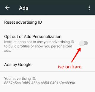 ads block kare