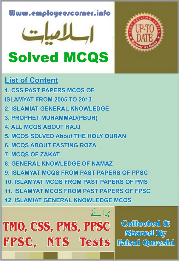 Islamiat Solved Questions with answers for PPSC, FPSC & NTS