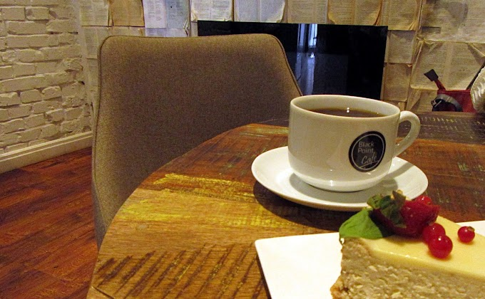 Przerwa na kawę | Black Point Cafe | Wrocław Leśnica