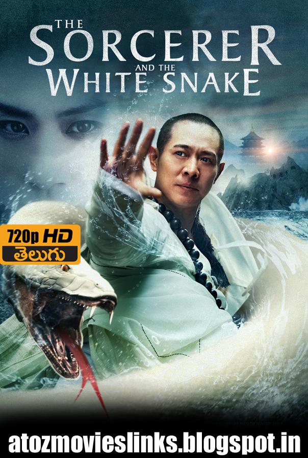Snake English Film