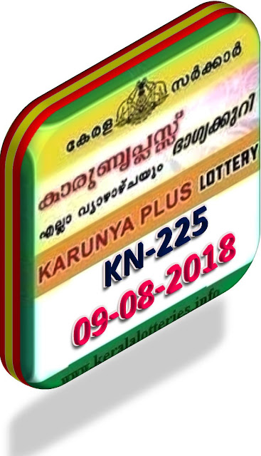 kerala lottery result from keralalotteries.info 09/08/2018, kerala lottery result 09.08.2018, kerala lottery results 09/08/2018, KARUNYA PLUS lottery KN 225 results 09/08/2018, KARUNYA PLUS lottery KN 225, live KARUNYA PLUS   lottery KR-225, result today, kerala lottery results today, today kerala lottery result, KARUNYA PLUS lottery KARUNYA PLUS lottery result today, KARUNYA PLUS lottery KN-225,   KARUNYA PLUS lottery results today, kerala lottery results today KARUNYA PLUS, kerala lottery online result, gov.in, picture, kerala  lottery draw, kerala lottery results, kerala kerala kerala lottery result live, kerala lottery bumper result, keralastate lottery today, kerala lottare, KARUNYA PLUS,  lottery result KARUNYA PLUS kerala lottery PLUS today, kerala lottery KARUNYA PLUS today result, kerala lottery result, lottery today, lottery result PLUS lottery today, today lottery KARUNYA PLUS lottery results, draw result, kerala lottery online   today   result, , buy kerala result, today KARUNYA PLUS image, images, pics purchase, lottery result, kerala lottery today, kerala lottery online lottery results, kl result, yesterday kerala-lottery-results, keralagovernment, KARUNYA lottery   result today, 09.08.2018, kerala lottery result 09-08-2018, kerala lottery result 09-08-2018, kerala lottery result KARUNYA PLUS, www.keralalotteries.info-live- today KARUNYA PLUS, KARUNYA PLUS lottery result today,  lottery result, KARUNYA PLUS lottery yesterday, pictures kerala lottery, kerala kerala lottery online buy, KARUNYA keralalotteryresult, today kerala lottery result KARUNYA PLUS, kerala lottery result, kerala lottery result live, kerala lottery result today KARUNYA PLUS lottery, kerala lottery today result KARUNYA PLUS, KARUNYA PLUS lottery (KN-225) 09/08/2018, KN 225, KN 225, KARUNYA PLUS lottery KN225, KARUNYA PLUS lottery 09.08.2018,   kerala lottery lottery results, lotteries results, keralalotteries, kerala lottery, result kerala   KARUNYA PLUS-lottery-result-today-