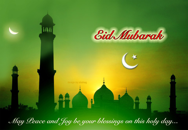 Eid Mubarak 2016 free download