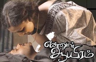 Police Kill Mahadevan | Ennul Aayiram Climax Scene | Ennul Aayiram Movie Scenes