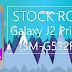 Stock Rom Oficial Galaxy J2 Prime (SM-G532F) (Android 6.0.1 Marshmallow)