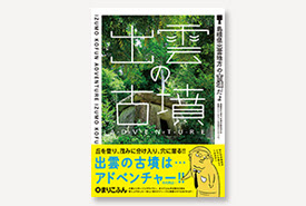 http://imai-printing.blogspot.com/2017/09/blog-post_27.html