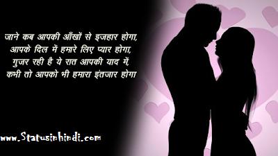 Love Shayari in hindi for girlfriend and boyfriend ... Girlfriend एंड बॉयफ्रेंड लव Shayri इन हिन्दी ... Love Couple Shayari in hindi ...