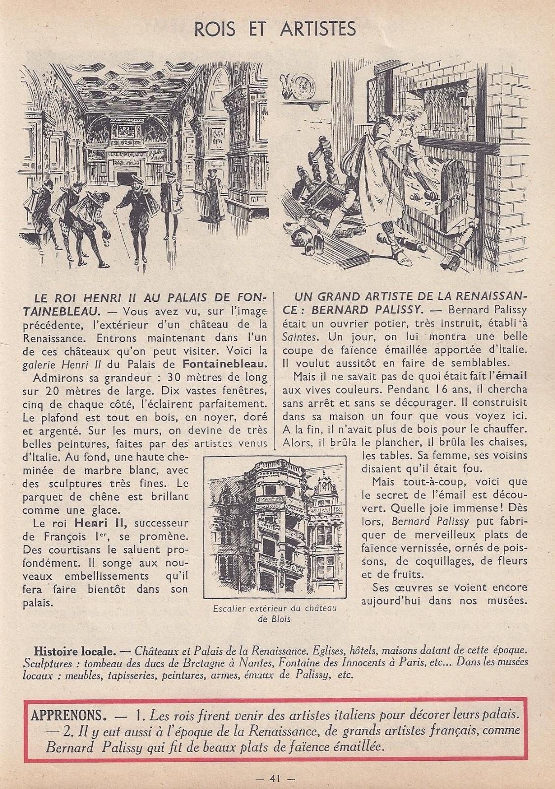 Catégorie Histoire de France par période — Wikipédia