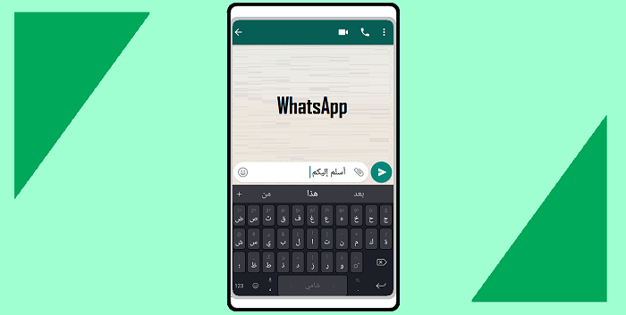 Cara Membuat Tulisan Arab di WhatsApp Dengan Mudah