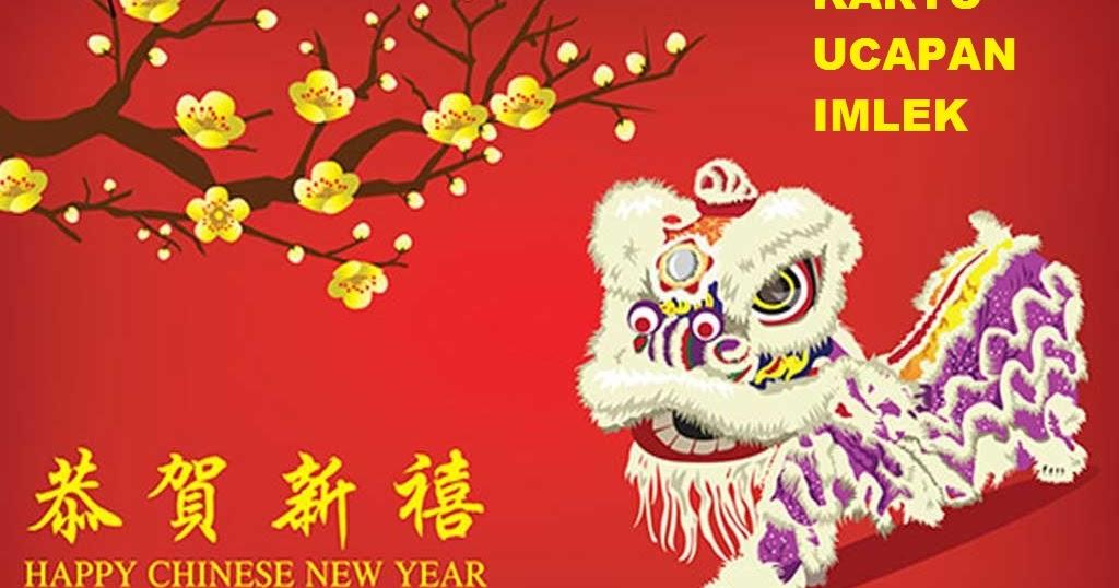 Download Gambar Kartu Ucapan Imlek 2572 Tahun Baru Cina 2021 Alfabetis