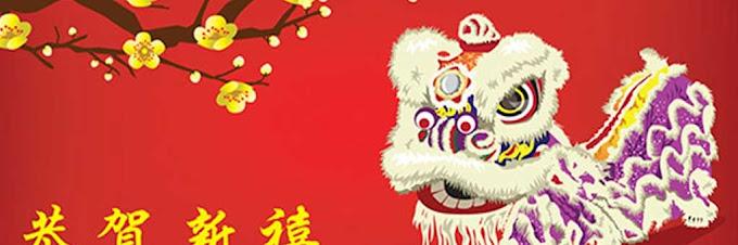 Download Gambar Kartu Ucapan Imlek 2571 (Tahun Baru Cina 2020)