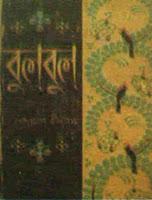 http://banglabookspdf.blogspot.com/2017/04/bulbul-by-kazi-nazrul-islam.html