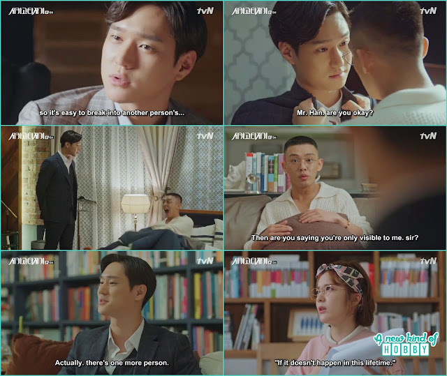 Se Joo scream and fainted when knew the reality of ghost writer - Chicago Typewriter: Episode 6