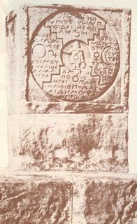 Szellem Lélek Test  Carl Gustav Jung  Emlékek d207c02861