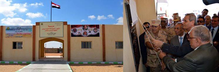 تنفيذا لتوجيهات الرئيس عبد الفتاح السيسى تم افتتاح (6) مدارس جديدة بالجهود الذاتية لخدمة أبناء شمال وجنوب سيناء