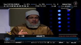 تردد قناة امجاد الاسلامية بعد التعديل